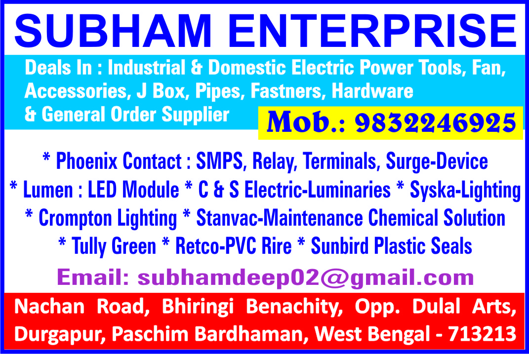 Electricians Electrical Contractors in Kolkata